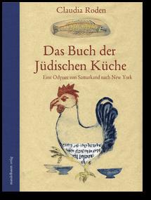 Jüdische_Küche